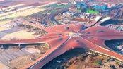 北京大兴国际机场飞行程序获批