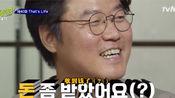 罗英锡直面刘在石,回应年薪传闻