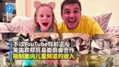 【成最赚钱博主】12月18日,福布斯杂志公布了YouTube频道上收入最高的博主榜单。8岁的小男孩连续两年获第一,2019年年收入达2600...