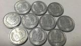 56年的5分硬币制作费用30元,如今62年过去了,收藏价格让人想不到