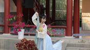 【晚舟】《浣纱歌》-汉舞大赛决赛三等奖