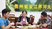一夫妻广东打拼13年,开餐厅月入4万元,想开连锁店感谢老乡