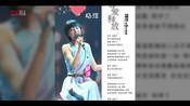 艺乐星客厅丨杨菲洋:不缓冲人生