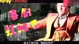 《妖铃铃》笑剧同盟特辑 papi揭秘影片幕后搞笑花絮