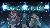 【字幕付】Trancing Pulse 【にじさんじ_cresc.で歌ってみた】