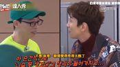 Running Man 李光洙長太醜劉在錫噴笑 憋笑挑戰大神人馬裝扮再現