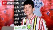 """22届上影节专访《冰峰暴》林柏宏:拍摄太冷好怕脚趾""""断掉"""""""