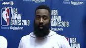 哈登道歉视频:我们爱中国,爱篮球