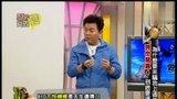 爱哟我的妈2014看点-20140401-KID不怕蟑螂是天生遗传?!