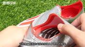 开箱视频adidas X 19+-足球装备-偶偶足球装备网
