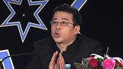 王小骞点评:言之有物 言之有趣