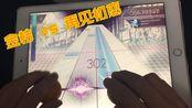 【音游迷惑行为】桔元 用两个金桔打Sayonara Hatsukoi (FTR 6) 0-2