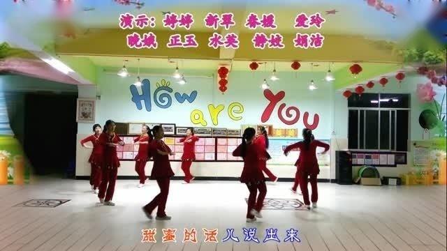 婷婷飞舞原创广场舞《我家在苗寨》圈圈舞附教学