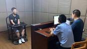 陌生男子将9岁女童拖入酒店卫生间猥亵 已被刑拘-文化教育资讯-钢视频