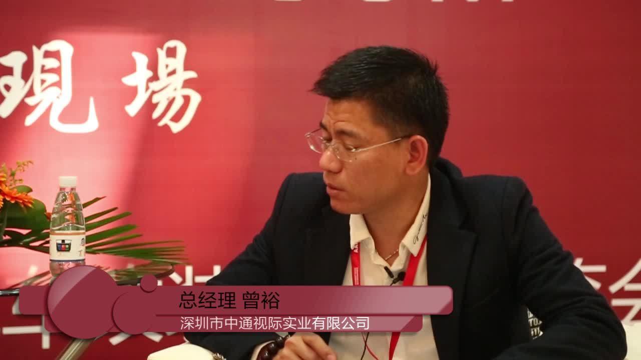 深圳市路畅科技股份有限公司 总监 简杨
