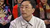 中国好人 20121201 全国道德模范 郭明义爱的故事