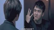 《原生之罪》里面对池警官的审讯,吴文萱坦然招供,却执着不肯说原因