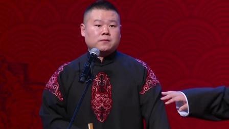 德云社: 岳云鹏说,这件事苍老师做错了,却被孙越无情反驳