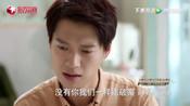 青春警事:王子璇失踪焦俊艳伤心痛哭 魏大勋发誓一定破案
