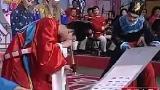 【高清戏曲】荒诞戏曲小品《唐知县审案》林柯、何全志、李亚楠、海波-表演