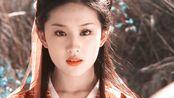 刘亦菲绝美镜头合集,以美貌为枪,击中你的心脏
