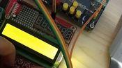 MAX7219数码管