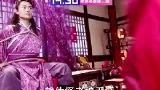 《隋唐英雄3》TV版第36集预告