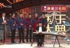 王中山现场演奏古筝版《爱恨交缠》,流行遇上古典依旧十分好听