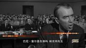 法庭斗法 真相逆转《桃色血案·下部》精彩瞬间(美国)-经典影视圈