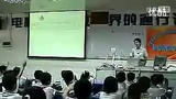 《7的乘法口诀》1 2010年广东省小学数学优质课评比(1组).