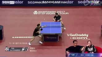 德国乒乓球公开赛,樊振东VS奥恰洛夫,首局樊振东被逆转!