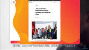 苹果首席设计师将离职,罗永浩:他算不上苹果的灵魂设计师!