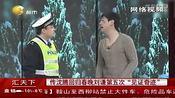 """传沈腾回归春晚刘谦第五次""""见证奇迹""""-热点新闻-夏天脚步"""