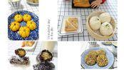 Vlog.15 (*°▽°)上班前早餐 | 久违的中式早餐 | 白糖油条、肉松咸蛋黄粢饭团 | 南瓜饼 | 包子油条粢饭糕