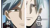 【异度侵入】富久田/穴井户都是【高级动物】窦唯不是仙-但他懂人性