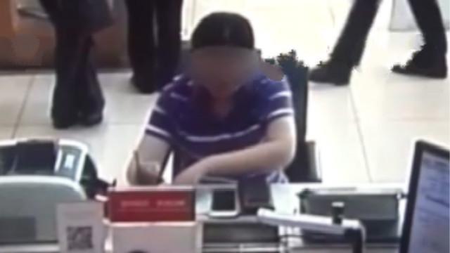 监控:女逃犯进银行淡定开户 员工机智与其周旋