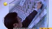 第一时间-20131205-邵屯村村民的烦恼:外出 行路难