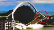 台湾南方澳大桥崩塌致4死10伤2失联:现场车翻桥垮船压沉 宛如灾难片-60s看懂社会热点2-财经365