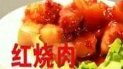 美食回锅肉