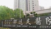 触电离世后 杭州8岁女孩的角膜移植给了两个姑娘