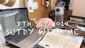 STUDY WITH ME | 第二个二分之2019 | 从零开始的CPA 2019+中级会计 | 8th Sep 2019 |