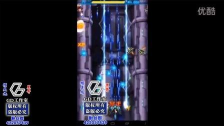 【倾灵旭 手机游戏】雷霆战机 真吊丝和伪土豪的区别