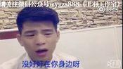 贵州方言小哥唱《母亲节我想妈妈》 尴尬得哭了