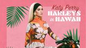 【Katy Perry】新单Harleys In Hawaii官方MV首播!