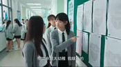 《同学两亿岁》宣墨作文通篇嘲讽现在技术落后,和易海蓝一模一样