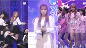 [直拍] 200220 MCD IZONE崔叡娜 Fiesta+Spaceship+Destiny