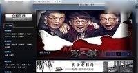 武士电影网[www.5szz.com]