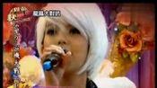 周末快乐颂2012看点-20120811-梅东生VS简语卉
