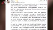 唐菀与曹云金离婚后首发文 称曾试着去原谅和挽回