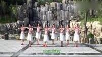 把心给你福地踏歌广场舞8步现代舞